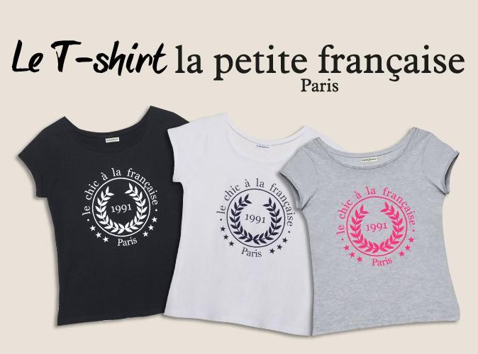 Bon plan : offrez-vous un t-shirt La Petite Française en plus de votre magazine Public !