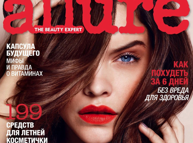 "Barbara Palvin : on est ""red"" dingue du top model en couverture du magazine Allure !"