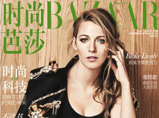 Blake Lively, ravissante et élégante en couverture du Harper's Bazaar Chine