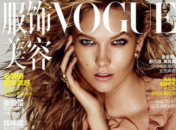 Karlie Kloss : cover girl torride pour Vogue China !
