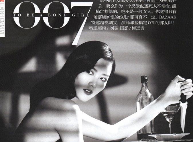 Liu Wen : femme fatale en une de Harper's Bazaar Chine !