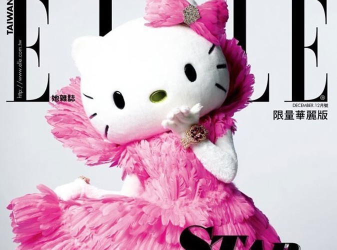 Mode : Hello Kitty en couverture de ELLE !