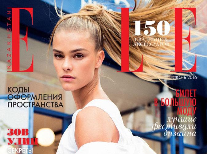 Nina Agdal : sexy et sporty en couverture du magazine ELLE Kazakhstan