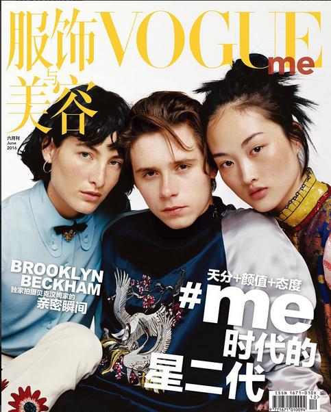 Photos : Victoria et Brooklyn Beckham affolent l'Asie !