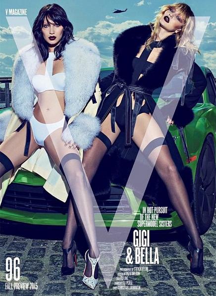 En couv' de V magazine avec sa soeur