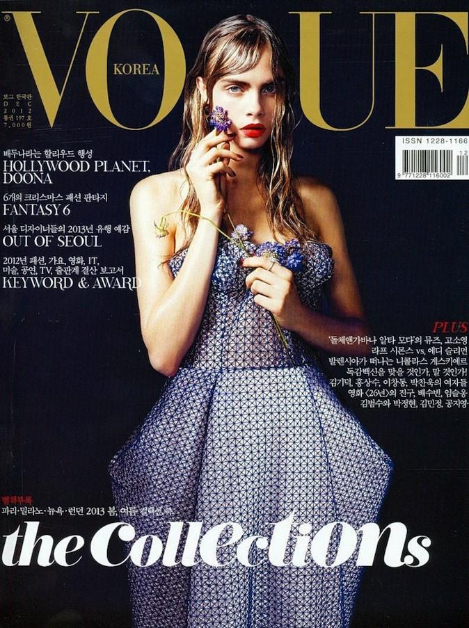 Cara Delevingne pour Vogue
