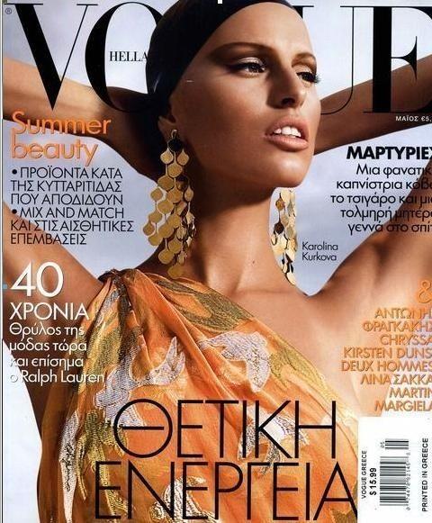 Karolina Kurkova en couverture du Vogue Grèce !