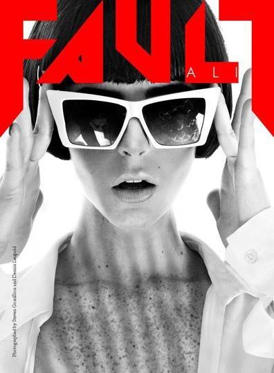 Ali Lohan pour Fault