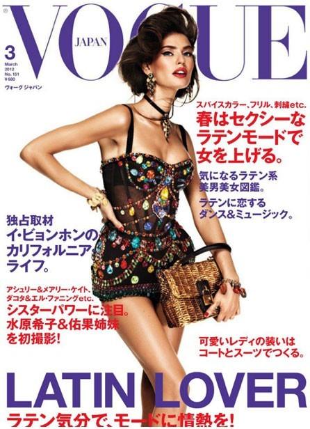 Bianca Balti en couverture du dernier Vogue Japon