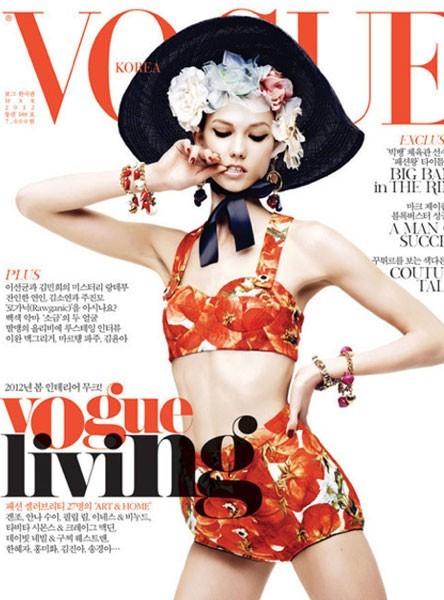 Karlie Kloss couverture du Vogue coréen