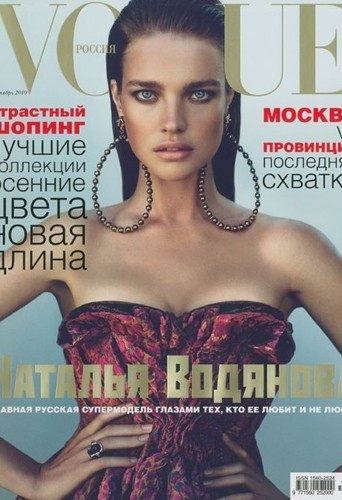 Vogue Russie Septembre 2010