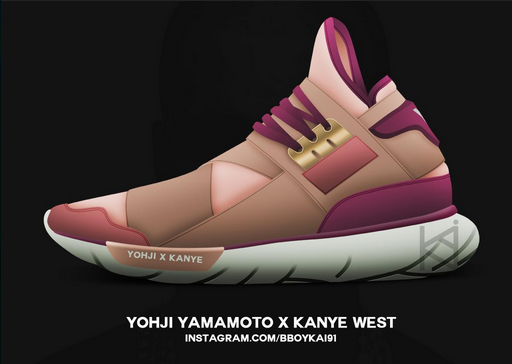 Mode : Kanye West : a quoi ressemblerait la Yeezy 3 Kanye West x Adidas ?