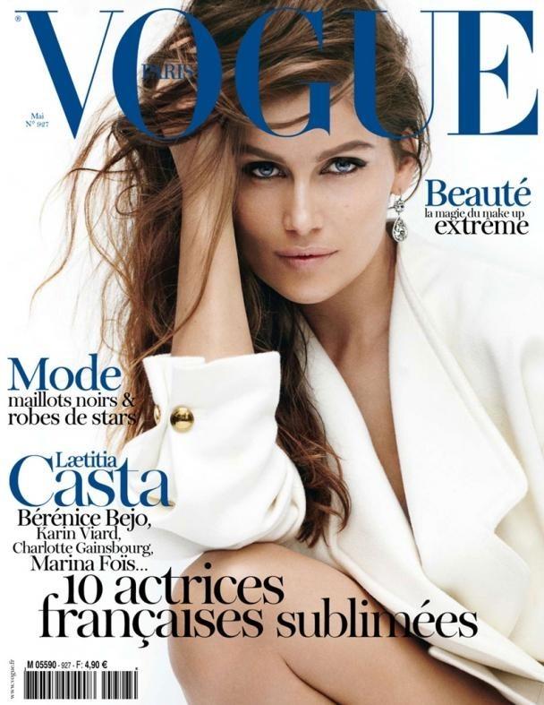 Mai 2012 : couverture du Vogue France