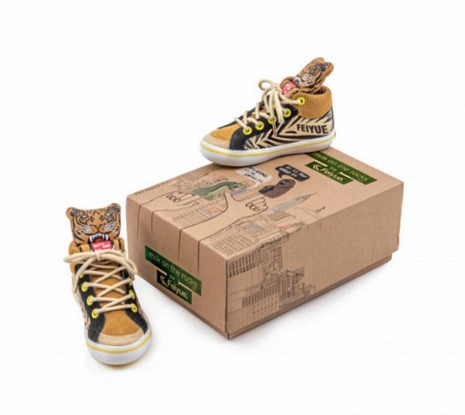 >> Jungle fever !
