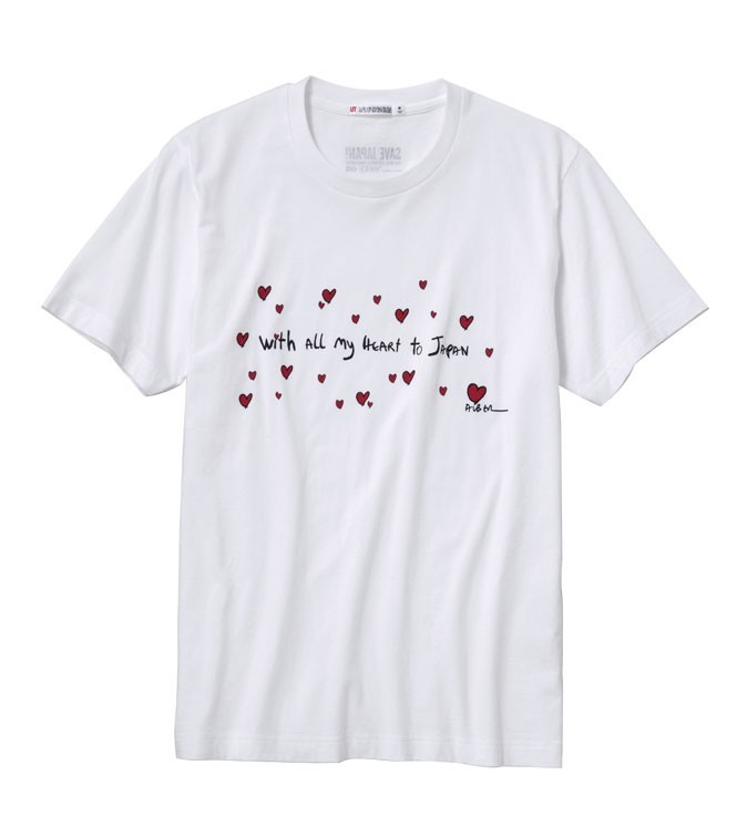 "Le T-shirt Uniqlo ""Save Japan !"" d'Alber Elbaz !"