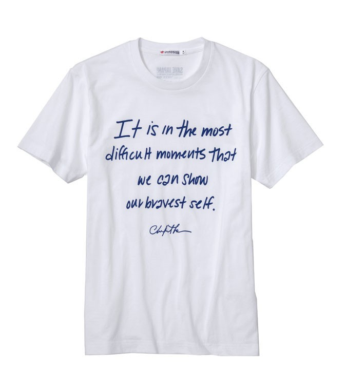 "Le T-shirt Uniqlo ""Save Japan !"" de Charlize Theron !"