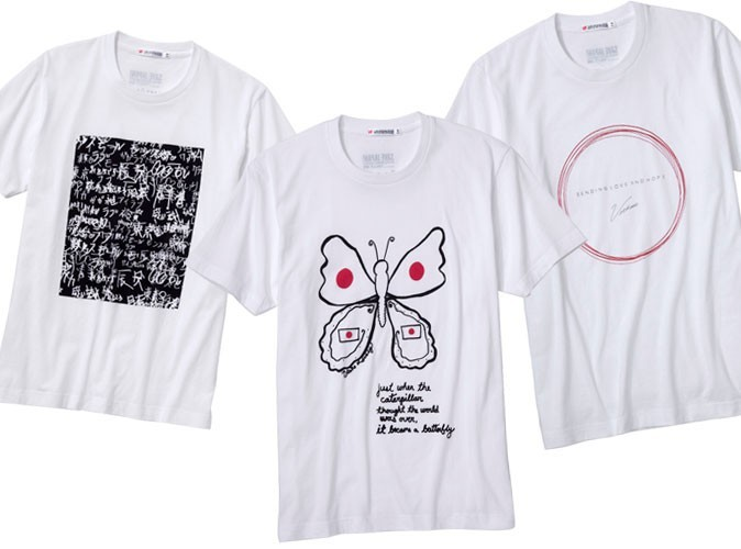 "Les T-shirts Uniqlo ""Save Japan !"""