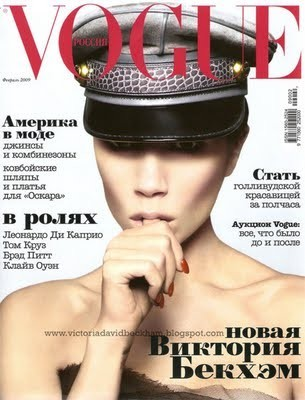 Victoria Beckham pour l'édition russe de Vogue !