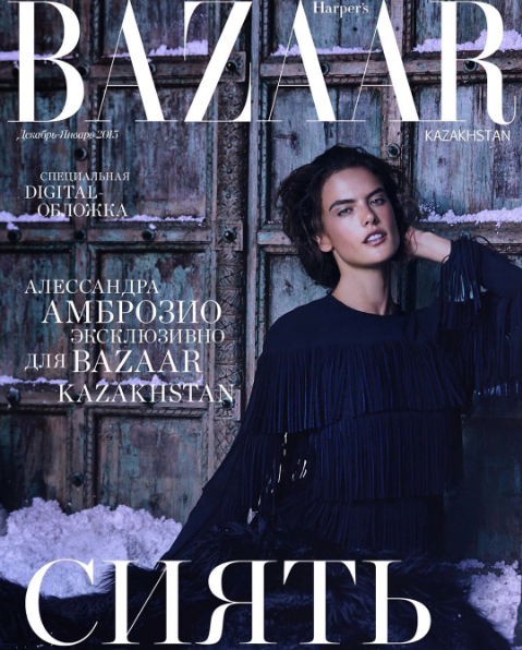 Photos : Alessandra Ambrosio : elle brille de mille feux pour Harper's Bazar