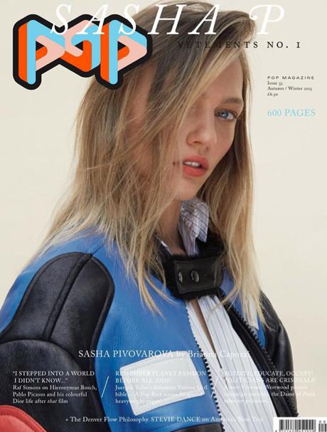 Sasha Pivovarova en couverture de Pop Magazine