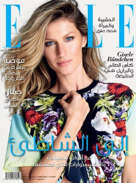 Photos : Gisele Bündchen : la revanche d'une cover girl !