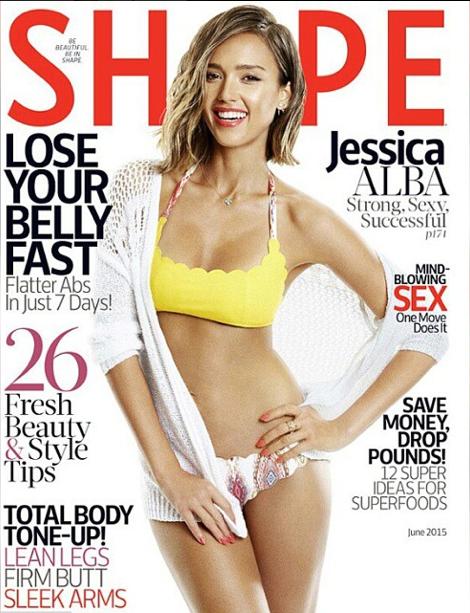 Jessica Alba : la cover girl de juin pour Shape magazine !