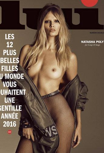 "Photos : Natasha Poly, Jourdan Dunn, Anja Rubik... Topless pour le Noël ""so hot"" de Lui !"