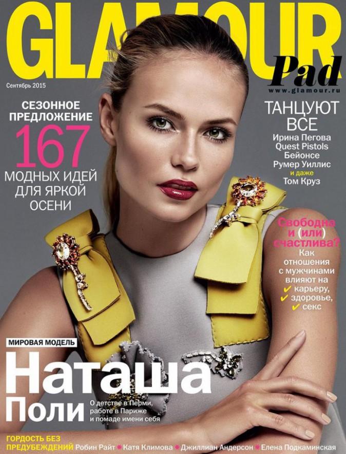 Natasha Poly en Prada pour Glamour