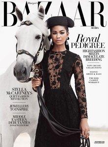 Chanel-Iman-Harpers-Bazaar-Arabia-November-2015-Cover-Photoshoot01