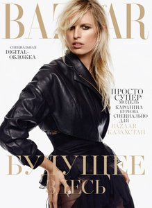 Karolina-Kurkova-Harpers-Bazaar-Kazakhstan-March-2016-Cover-Photoshoot01-768x1051