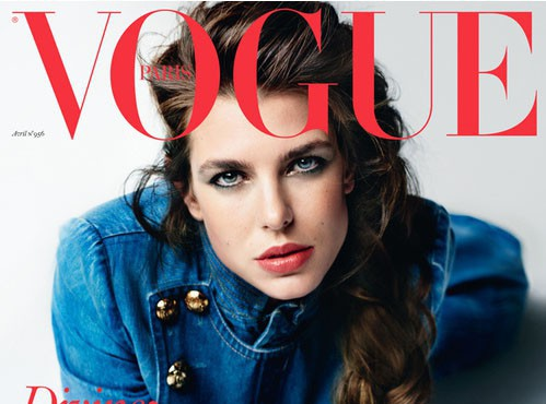 Charlotte Casiraghi : divine en couverture de Vogue Paris !