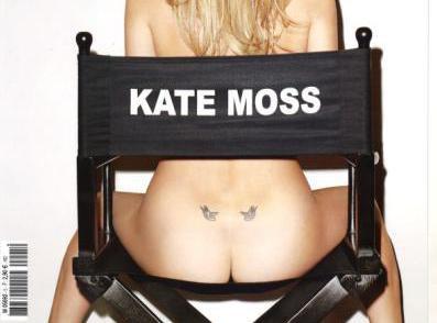 Kate Moss : fesses à l'air, la brindille envoie du lourd !