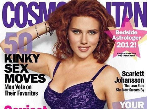 """Scarlett Johansson : """"Mon mariage avec Ryan Reynolds, c'est la meilleure chose que j'ai jamais fait !"""""""
